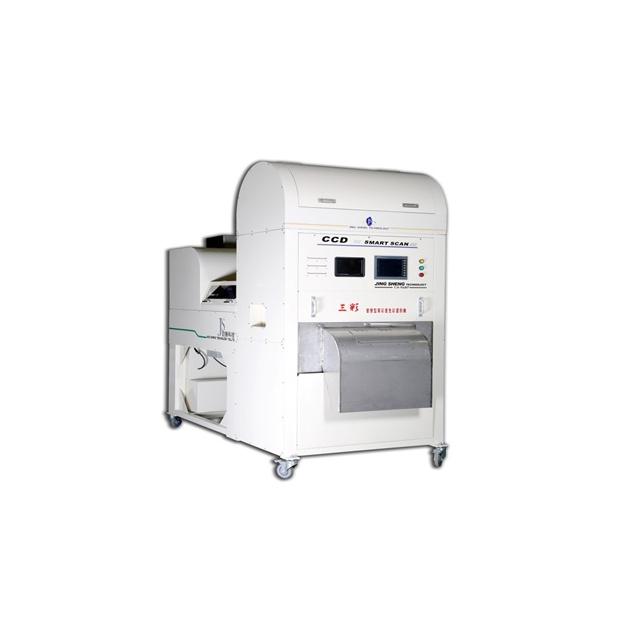 TL型大產能高智能CCD色彩選別機 1