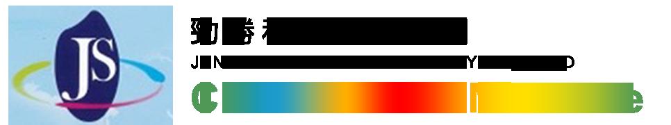 勁勝科技有限公司-台灣色彩選別機領導品牌